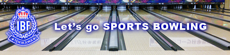 Let's go SPORTS BOWLING